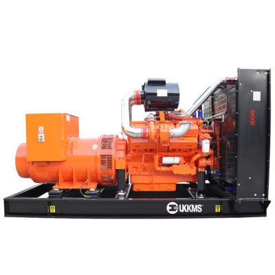 Good Price Of Diesel Generator Price On Sale